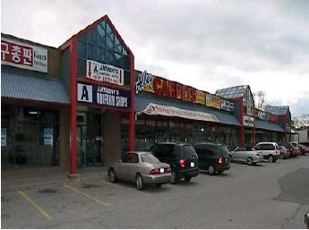 Commercial property Dundas Street East Mississauga